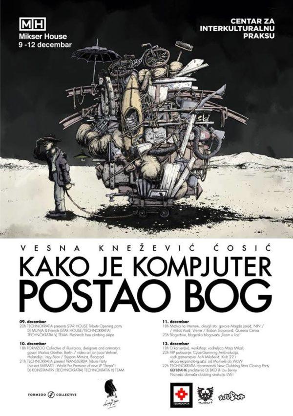 plakat-festival-techno-kulture-kada-je-kompjuter-postao-bog-9-12-12-2013-mixer-house-beograd
